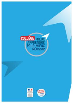 Découvrir la mise en oeuvre de la réforme du collège